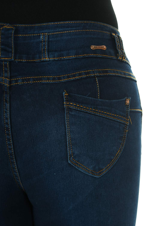 Pasion Plus Size High Waist Push Up Jeans